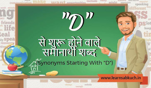 "Synonyms Starting With ""D"""