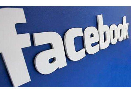 القبض علي Mohamed elsayed  بسبب تسريب امتحانات على الفيس بوك