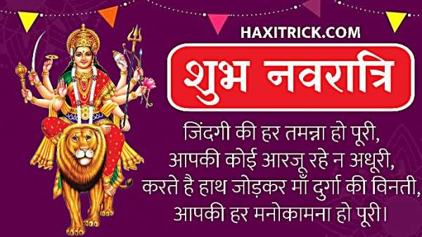 Shubh Navratri Shayri Sandesh In Hindi Picures For Whatsapp