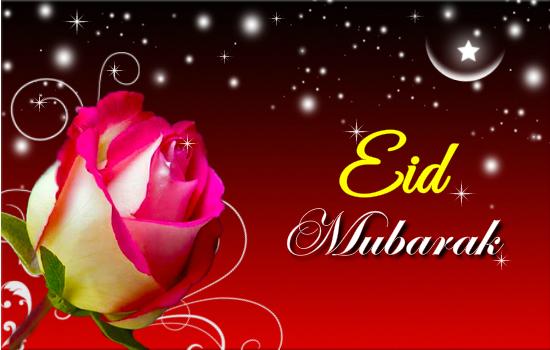 Happy Ramadan Eid Mubarak 2016