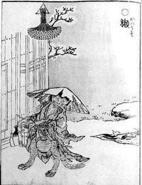 Toriyama Sekien 鳥山石燕 otter youkai illustration.