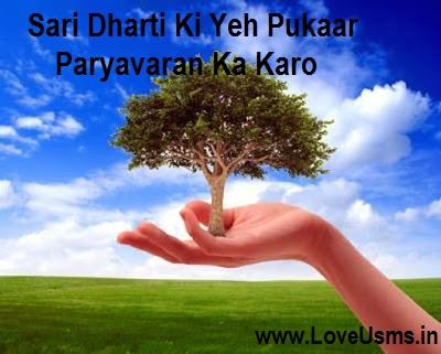 Environment Whatsapp Status Slogan Shayari Quotes In Hindi Of