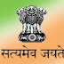 UPSC Recruitment Sept 2018 for Lecturers Jobs