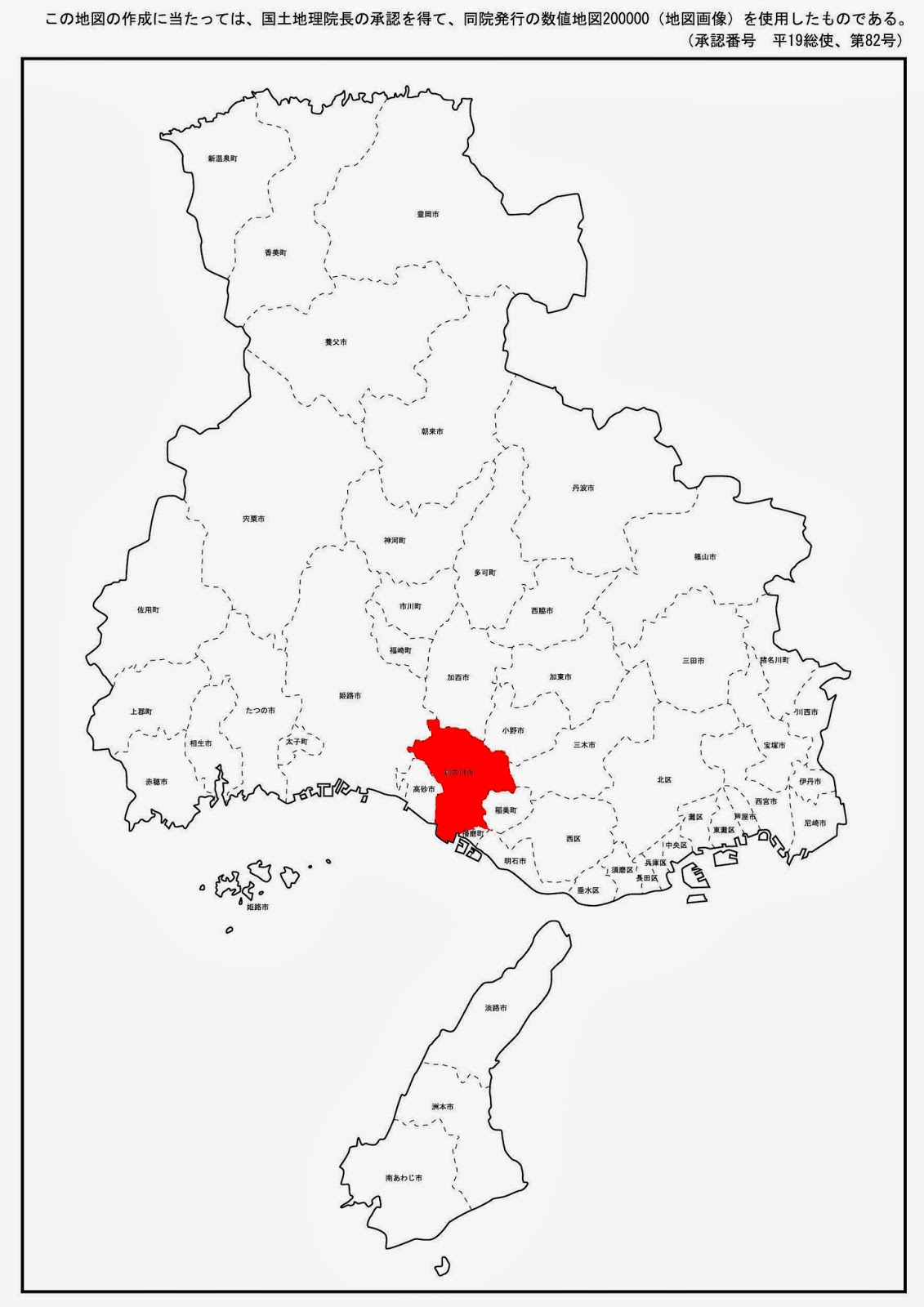 dryascw: ファースト加古川市 (JCC2711) JA3EA,JR3LPH