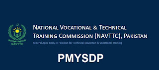 Prime Minister Youth Skill Development Program 2018 PMYSDP Phase-4 Batch-2 - NVTTC Application Form Download