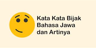 koleksi kata kata mutiara bijak bahasa jawa