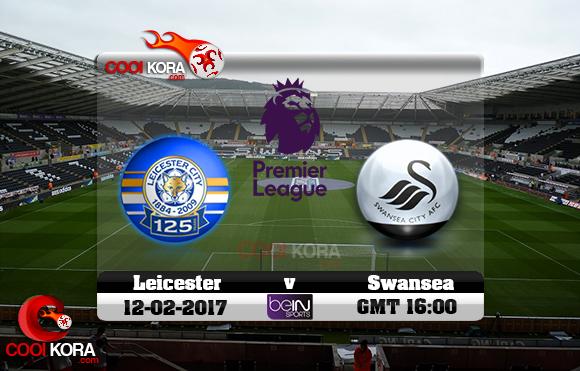 مشاهدة مباراة سوانزي سيتي وليستر سيتي اليوم 12-2-2017 في الدوري الإنجليزي