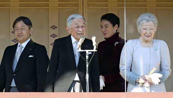 Empress Michiko, Crown Prince Naruhito, Crown Princess Masako, Prince Akishino, Princess Kiko, Princess Mako and Princess Kako