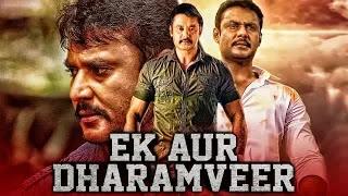 Ek Aur Dharamveer (Dharma) 2019 Hindi Dubbed 400MB HDRip 480p