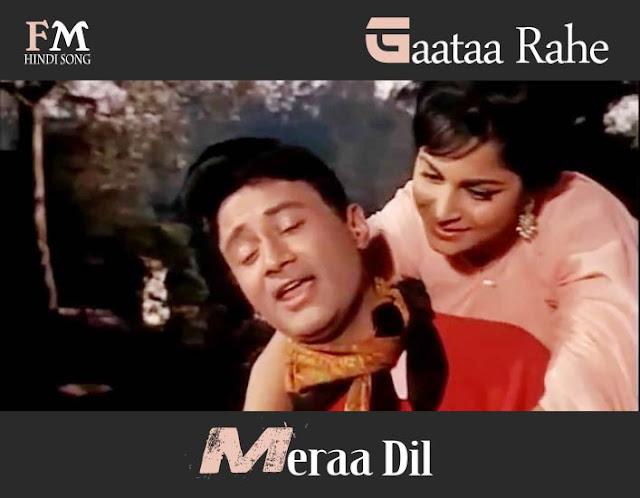 Gaataa-Rahe-Meraa-Dil-Guide-(1965)