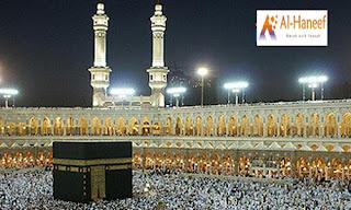 Promo Umroh Awal Ramadhan