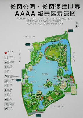長風公園の案内図