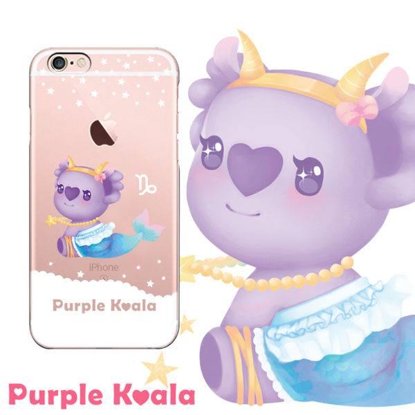 🌟Purple Koala 12星座手機殼🌟