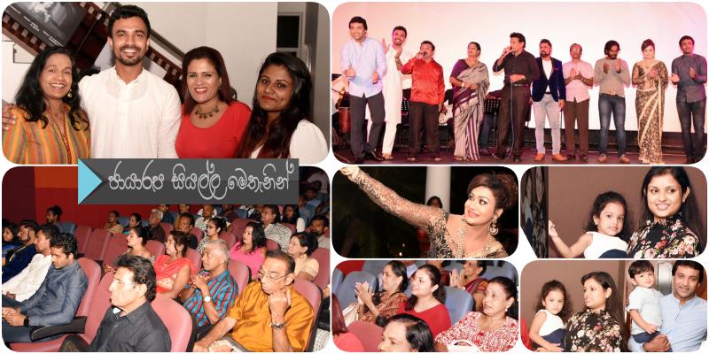 http://www.gallery.gossiplankanews.com/event/wijaya-upahara-2018.html