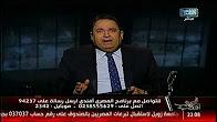 برنامج المصرى افندى حلقة 9-12-2016