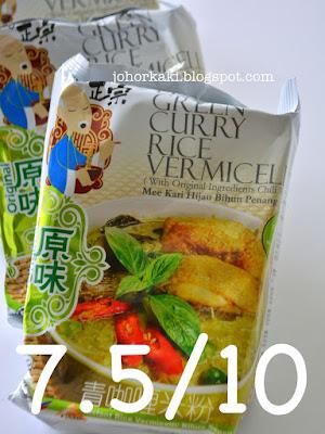 MyOri Malaysia Penang Green Curry Rice Vermicelli