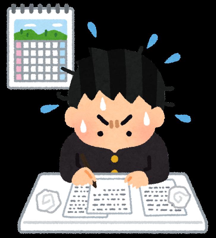 shimekiri_report_schoolboy.png (727×800)
