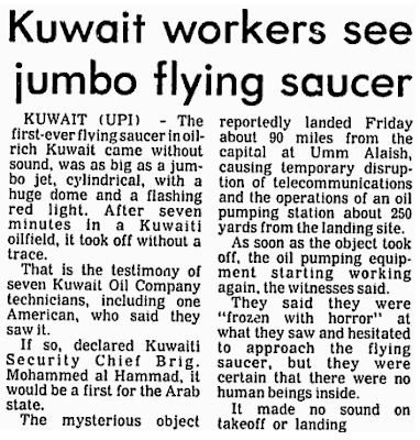 Huge Flying Saucer Seen On The Ground in Kuwait - Bangor Daily News 11-15-1978