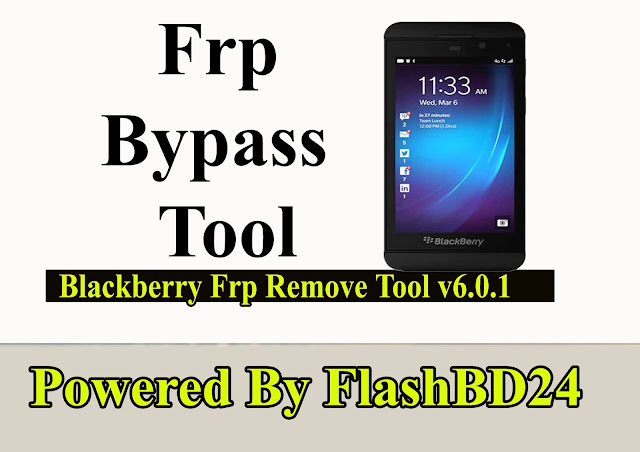 Blackberry Frp Remove Tool v6.0.1 100% Working Free Download