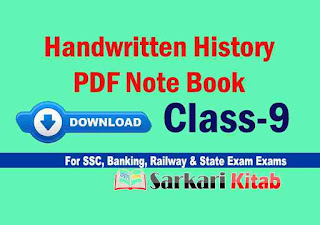 handwritten-history-notebook-in-pdf-class-9