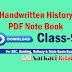 (Class 9th) Handwritten History Books in Hindi based on NCERT PDF