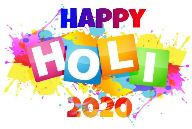Happy Holi 2020 - Wishes & Greetings