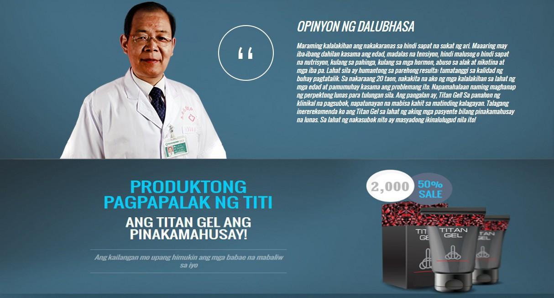 titan gel product info titan gel philippines 0997 7303 691