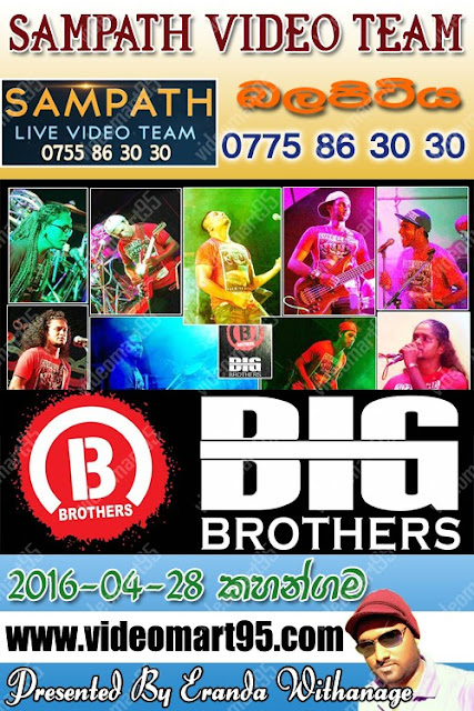 BIG BROTHERS LIVE AT KAHANGAMA 2016-04-28