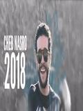 Cheb Nasro 2018 Achkak Galbi Dak lhasas