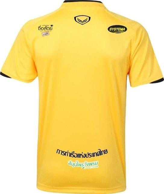 タイ・ポートFC 2018 ユニフォーム-サード