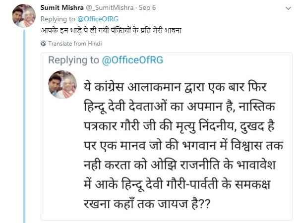 rahul-gandhi-news-in-hindi