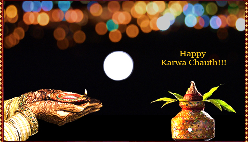 karva-chauth-wishes-sms-in-hindi