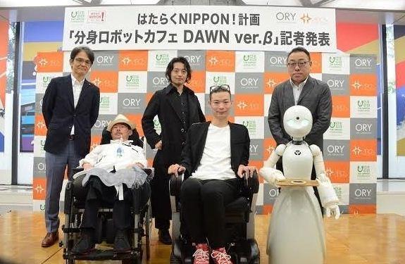 Kafe dengan Pelayan Robot dan Dikendalikan oleh Orang Lumpuh Telah Hadir di Tokyo