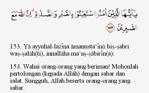 Tajwid Surat Al Baqarah Ayat 153 Masrozak Dot Com