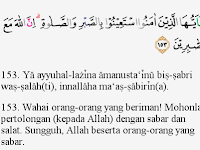 Tajwid Surat Al Baqarah Ayat 153