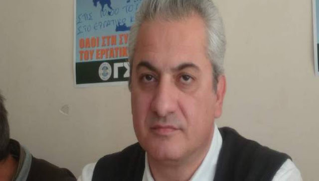 """""""Το παιχνίδι ήταν στημένο"""" και """"Mόνο μια αριστερή Κυβέρνηση μπορούσε να περάσει αυτά τα μέτρα"""" λέει ο Συριζαίος Γ.Τριανταφυλλόπουλος και παραιτείται! Ολόκληρη η ανακοίνωση του"""