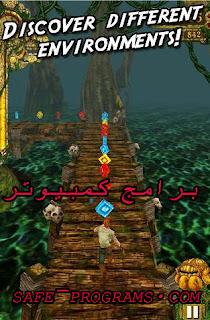 لعبة temple run بدون تحميل