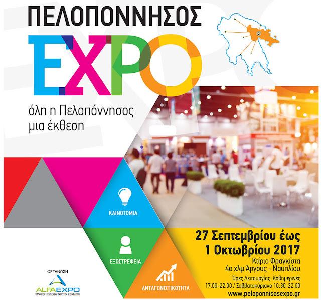 Πελοπόννησος: Το ταξιδιωτικό κέντρο της Μεσογείου