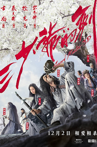 Sword Master (BRRip 720p Dual Chino / Latino) (2016)
