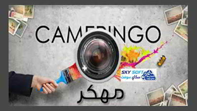Cameringo+ Effects Camera pro.apk
