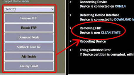 GSM Flasher Tool