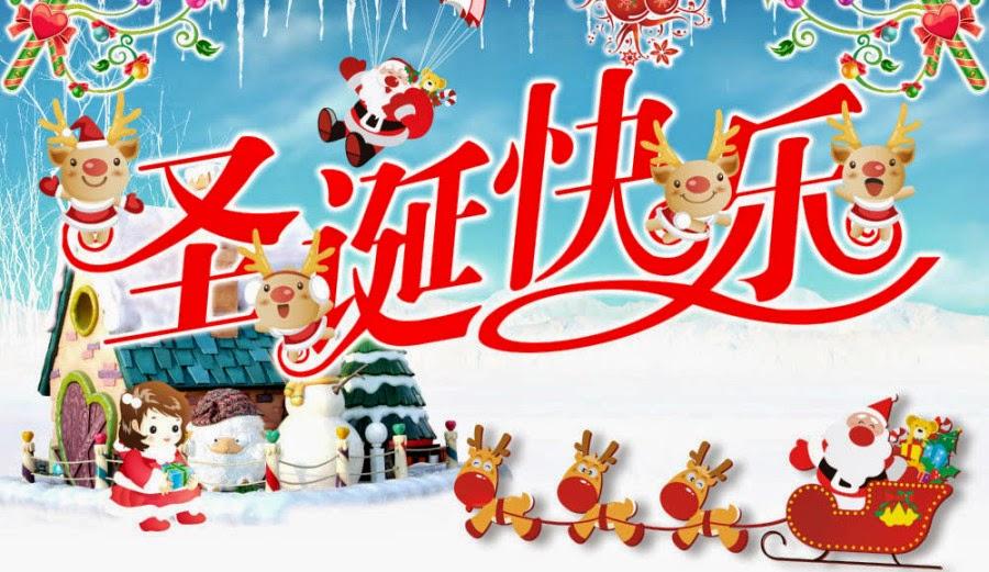 Feliz Navidad Cancion Original.聖誕歌 Approaching To The East Os Desea Feliz Navidad Y Os
