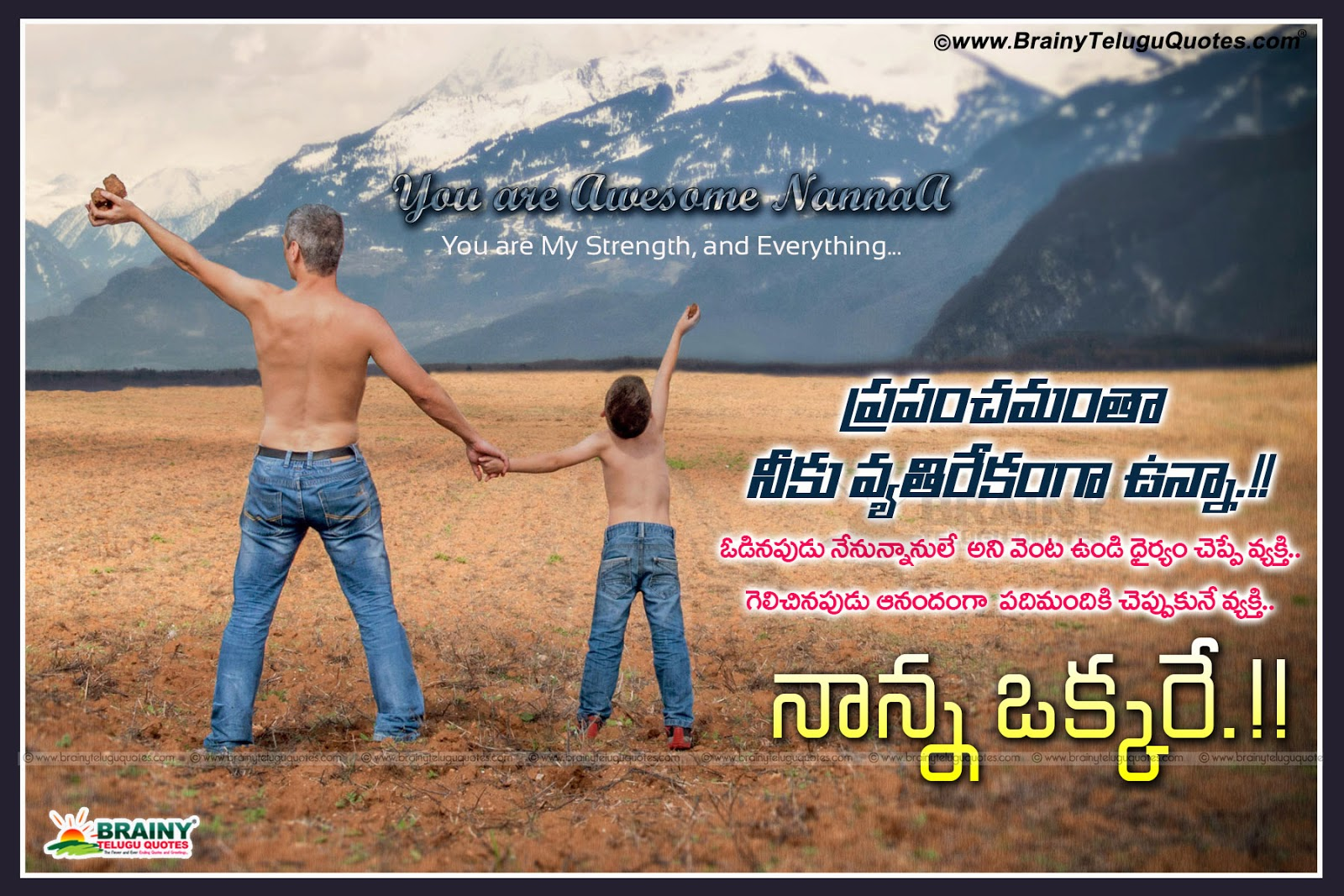 Dad And Daughter Quotes Wallpapers: I Love You Messages For Dad Quotes In Telugu With Hd