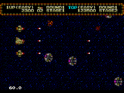 【MD】零風戰機(Zero Wing),懷念的飛行射擊遊戲!