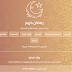 الاصدار الاخير من صفحة هوت سبوت لشهر رمضان الكريم