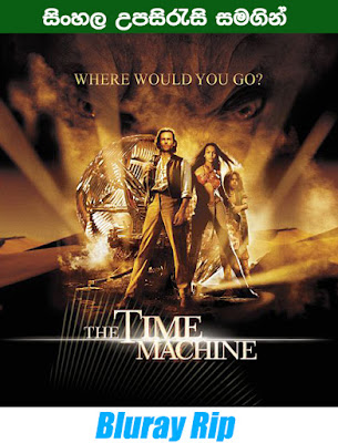 The Time Machine 2002 Full Movie Watch online with sinhala subtile