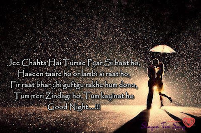 Good Night Shayari, Jee Chahta Hai Tumse