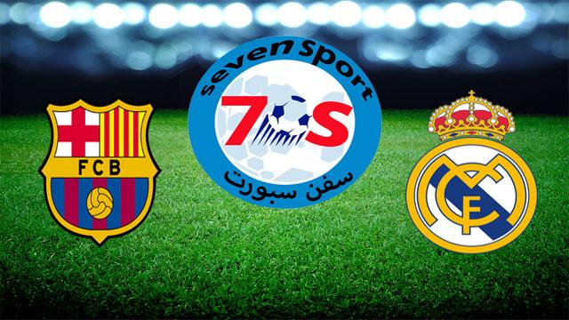 موعدنا مع  مبارة برشلونة وريال مدريد  بتاريخ  02/03/2019 كلاسيكو الدوري الاسباني