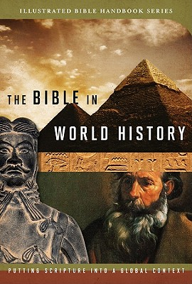 What is the Oldest Book in the Bible?