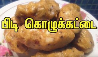 Pidi Kozhukattai | Kolukattai | Tamil | Sattur Parambariya Samayal